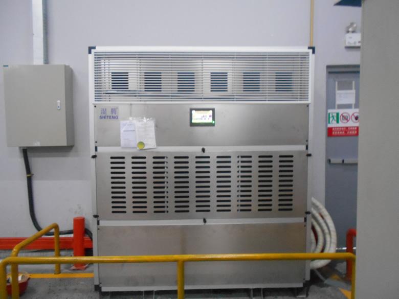 天合汽车零配件(上海)有限公司安装湿腾恒温恒湿机完工图