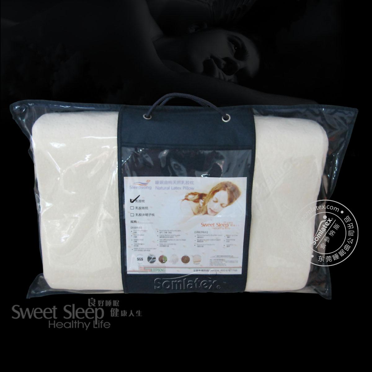 Подушка постельная Somlatex
