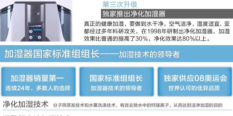 Yaerdo Yadu humidifier YC-E350E humidifier anti-bacterial water tank ultra quiet special offer Pack genuine mail
