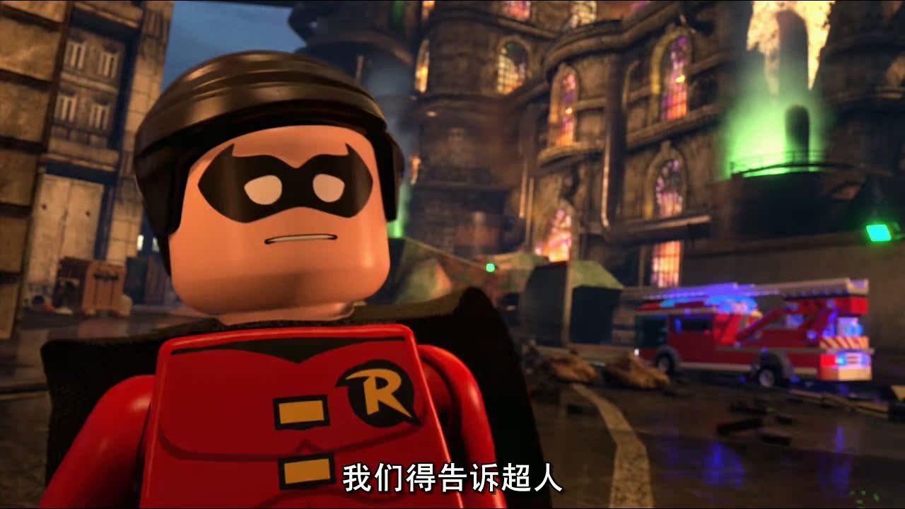 乐高蝙蝠侠大电影:DC英雄集结[BD-RMVB/804MB][中字]