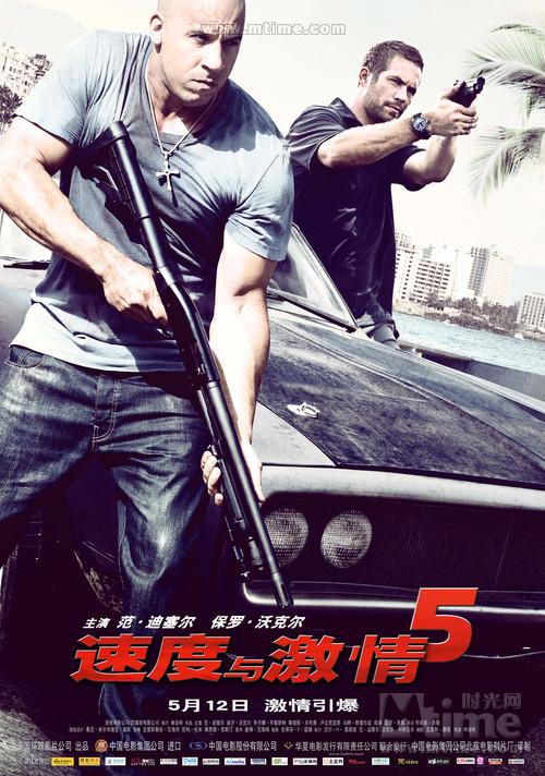 《速度与激情5BD中英双字》2011动作大片720p.国英双语速度与激情5BD中英双字下载