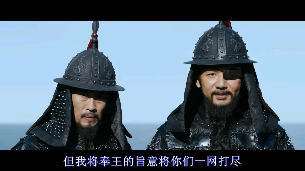 海盗:奔向大海的山贼 [高清720P版HD-RMVB/1.43GB][中字]