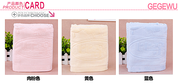 Square Towels