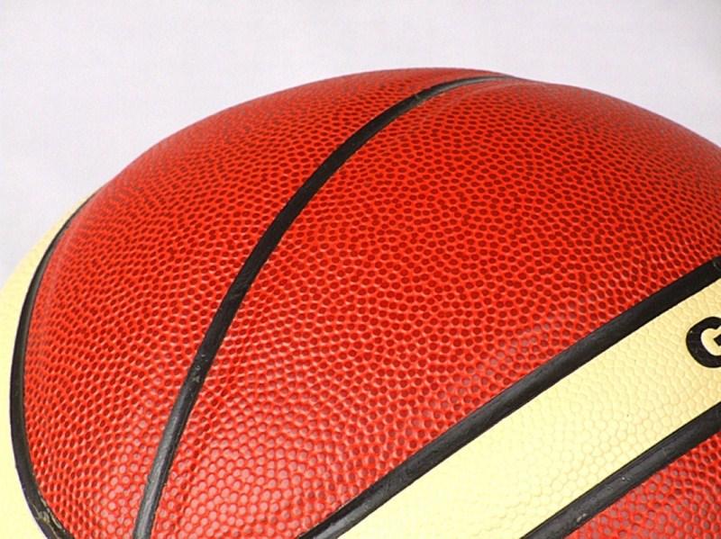 Баскетбольный мяч Molten LQ Moiten7 GT71 Molten / Matanga