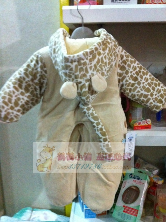 Decimal point Part 12 decimal thicken baby Romper jumpsuit 6243128 G68285 giraffe