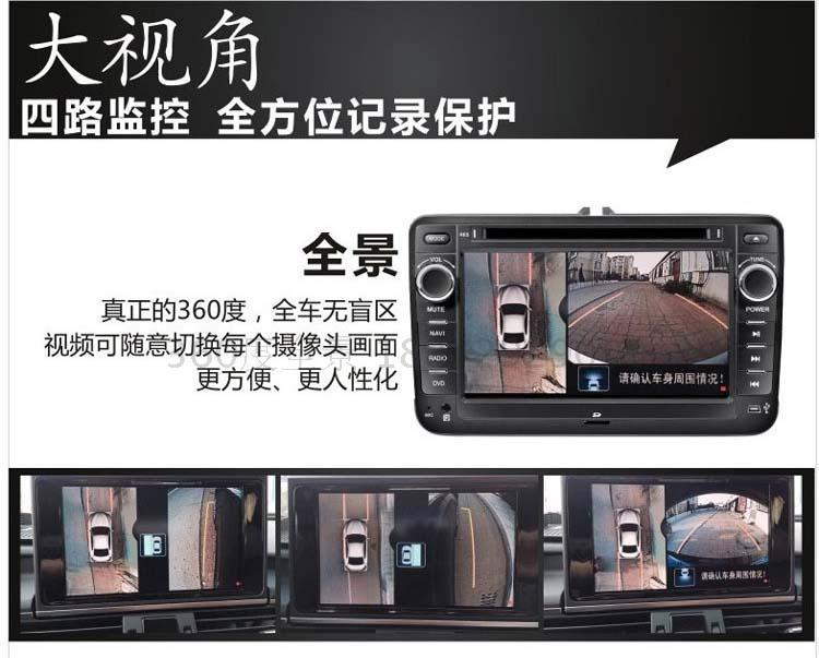 全景手机宣传04