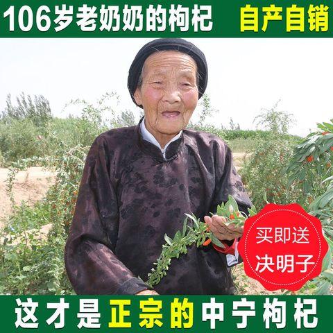 新货宁夏枸杞中宁枸杞苟杞子农家枸杞特产红构杞免洗特级枸枸500g