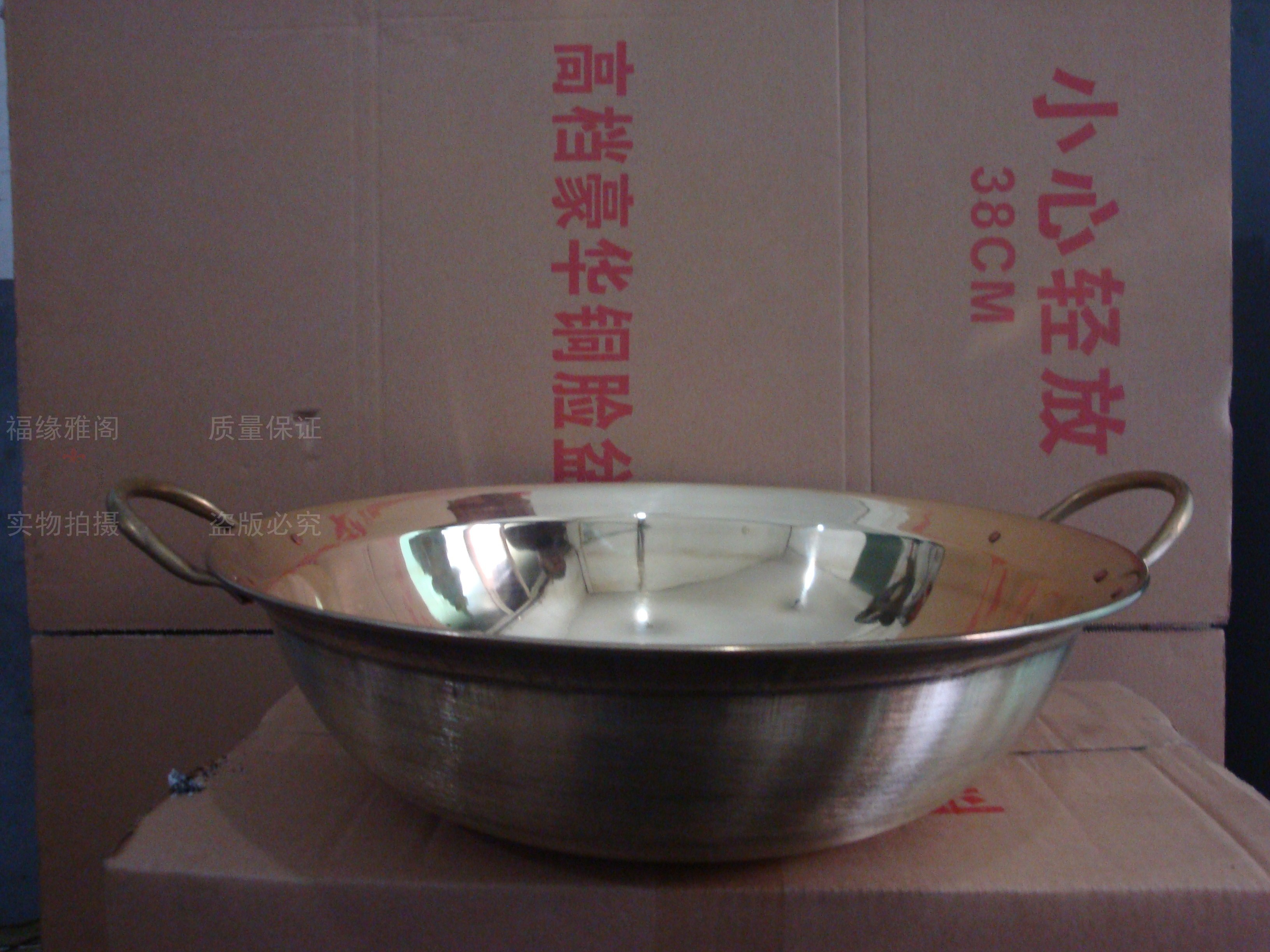 Сковорода Golden 26