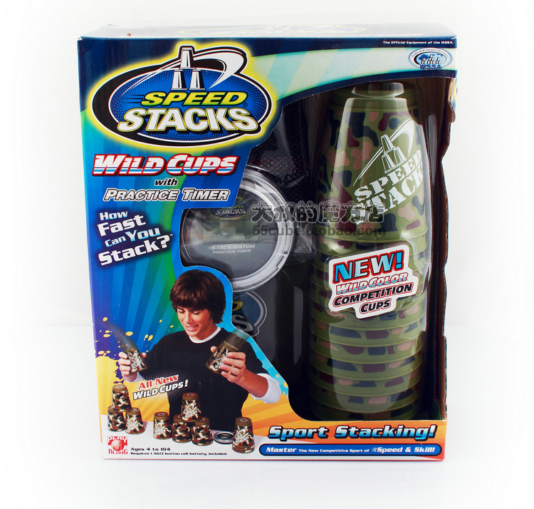 Speedstacks Stark camouflage cup stacking cups fine fly round timer assembly SPEED STACKS