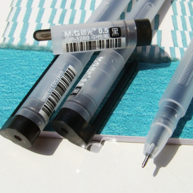 0.5mm Classic Smooth Gel Ink Pen with Pen Cap Student Pen Office Series 12Pcs (Black/Red/Blue) GP-1280