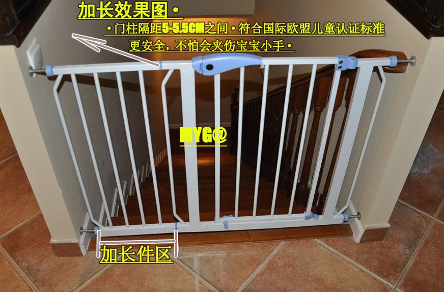 Ограждение для детей на лестницу своими руками 65