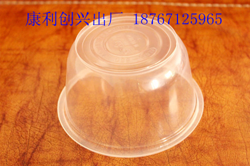 Одноразовый контейнер Conley disposable plastic products shop 850 850ml KLCX 600