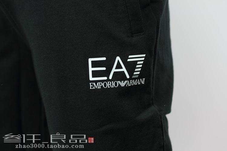 Повседневные брюки Armani EA7