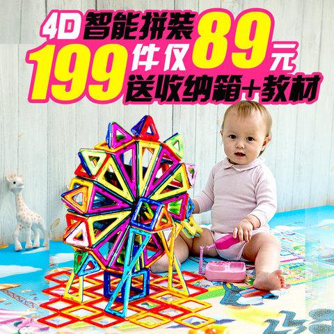 磁力片百变提拉磁性积木磁铁拼装构建益智男女孩3-6-8岁儿童玩具