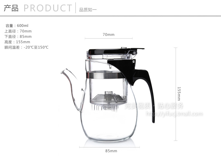 Yan Yi Removable and washable tea Kettle elegant SHANG Ming Cup heat-resistant glass with mouth filter Kung Fu tea sets Tea Cup B-06