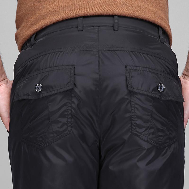 Утепленные штаны Fazaya n/2316 2014