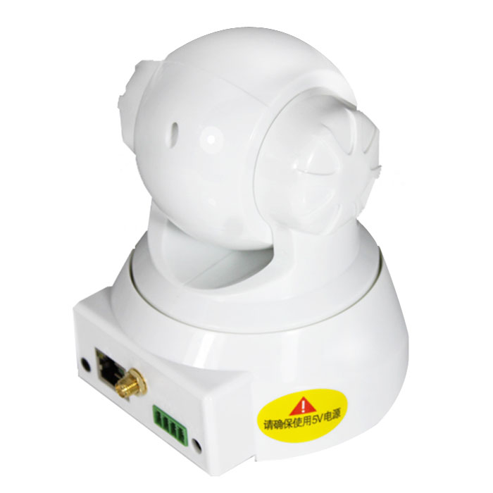 Wireless 1/3 CMOS 420TVL 4mm WIFI Camera Support Motion Detection