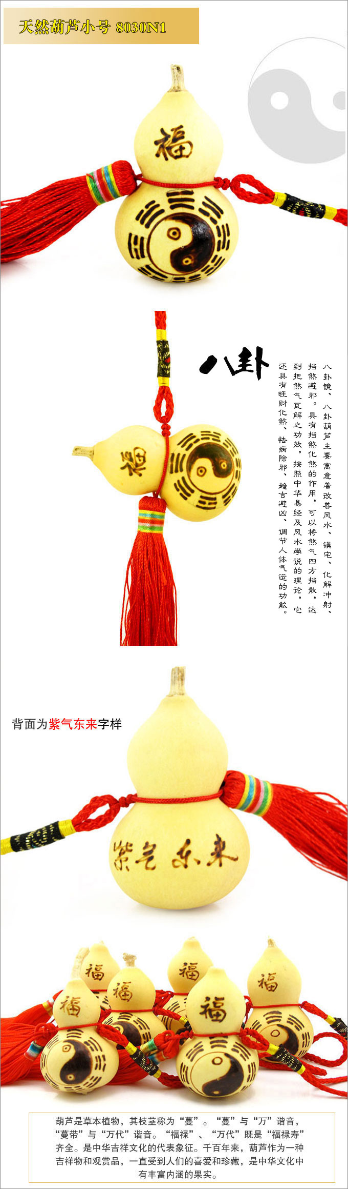 The Feng Shui Court Open Light The Natural Gourd Pendant Car Hanging Hand Pieces Large Crafts Ornaments