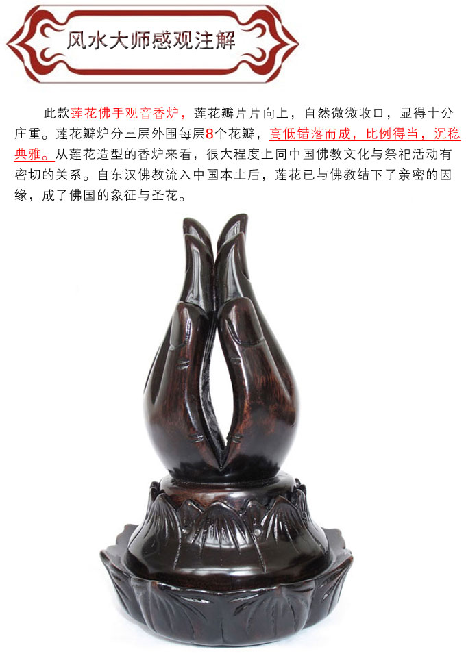 Grand good luck Good luck grand opening carved mahogany wishful Guanyin Buddha Buddhist ornaments Lucky security and peace Tools