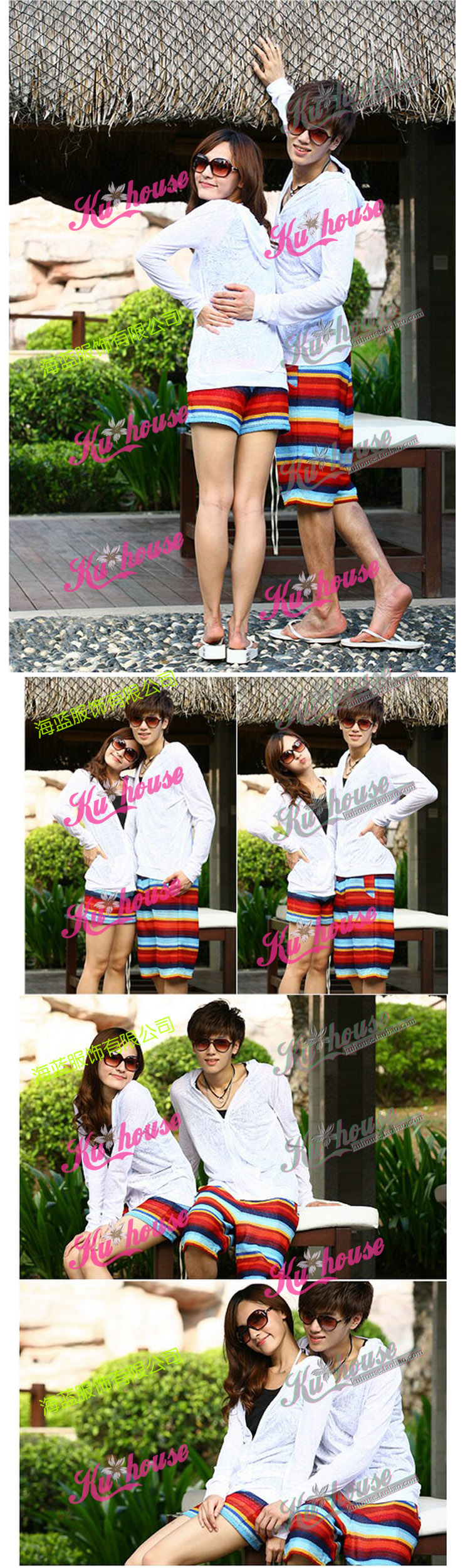 Kuhuouse Striped Cotton Loose Soft Breathable Comfortable Thin Casual Couple Shorts