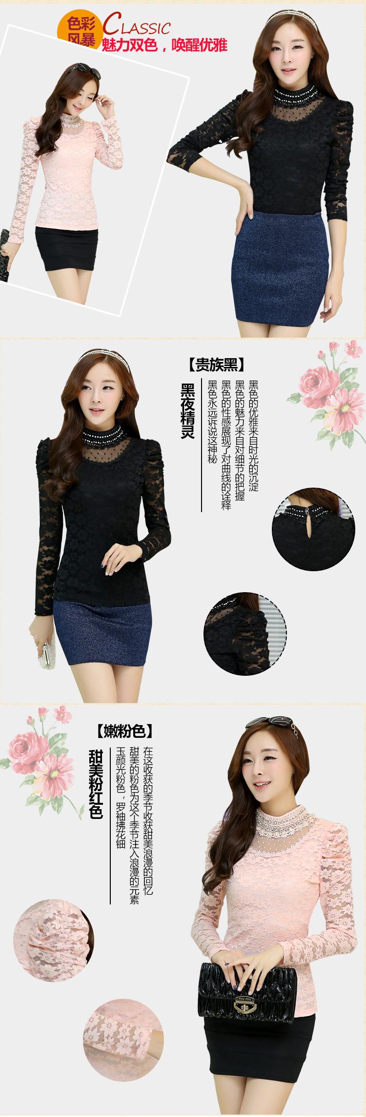 Áo kiểu ren tay dài gợi cảm kiểu Hàn