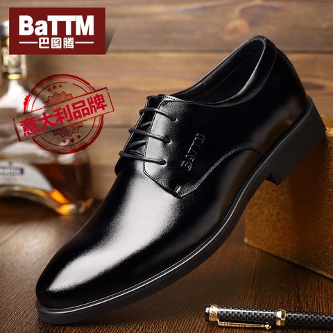 巴图腾男鞋夏季男士商务皮鞋男黑色休闲秋季透气真皮正装圆头鞋子