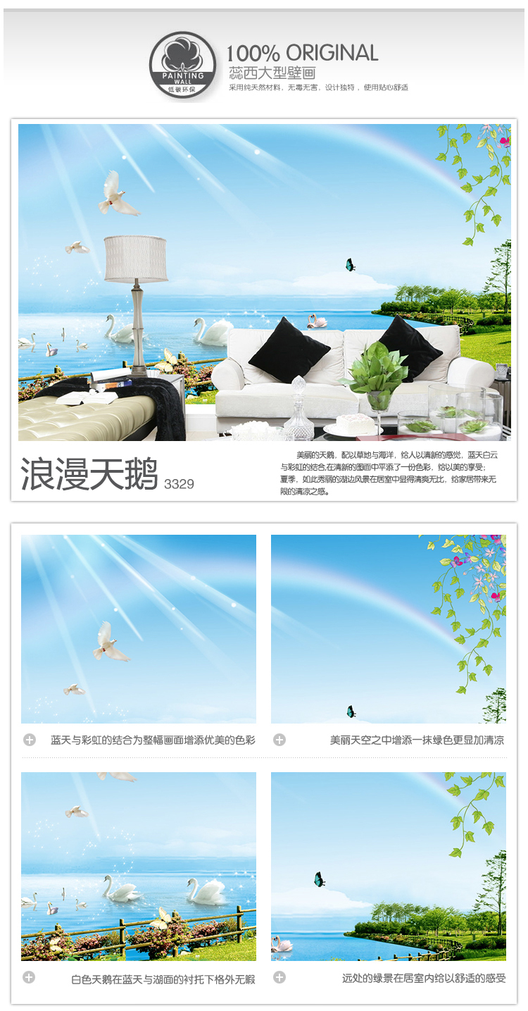 Rui West boys and girls children's room large mural wallpaper background wallpaper the room fresh green bamboo wallpaper