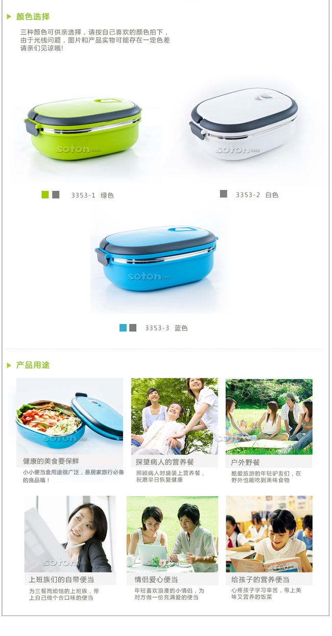 Colorful Gorgeous Japanese-style single-double stainless steel thermal lunch box lunch box lunch box cute student laptop sealed box