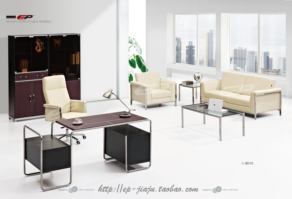 Кресло для руководителя 8010