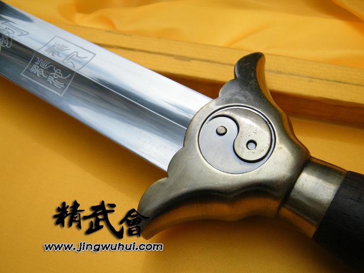 击剑、用品广告-单剑:不锈钢凹槽精细v用品单武术视频剧本图片