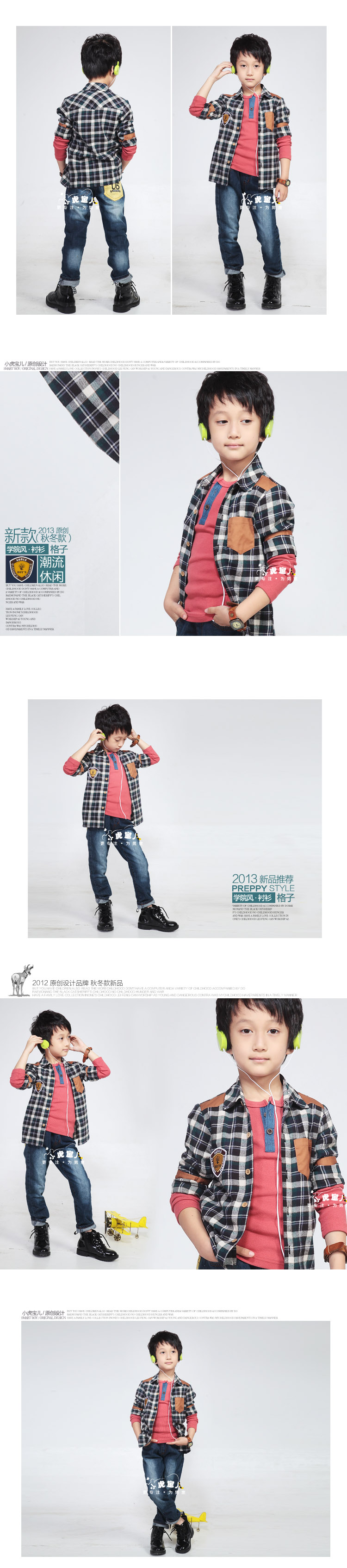 Tiger Baby Tigers treasure child with cotton stitching autumn children's shirts boys long sleeve Plaid Shirt new College wind