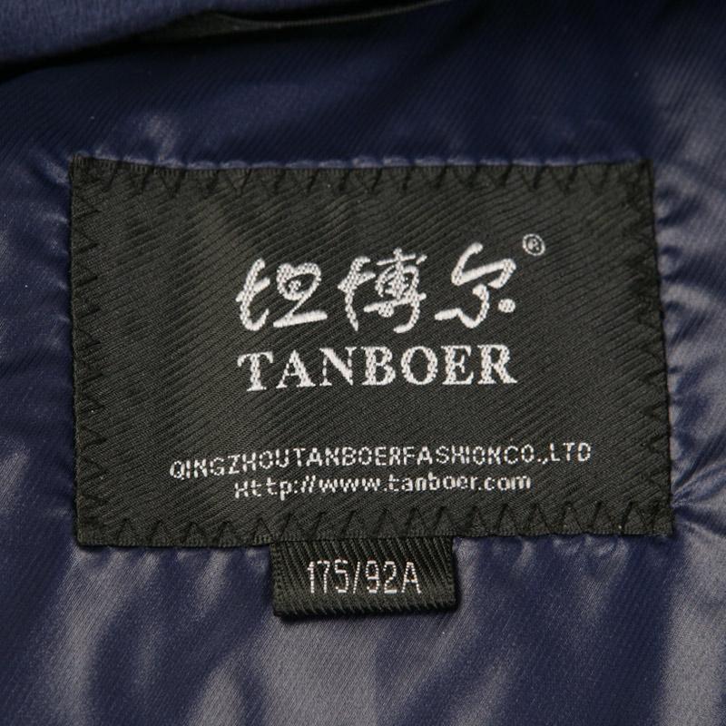 Пуховик мужской Tambor ta6363 2013