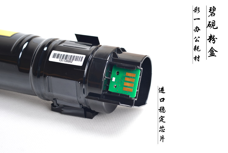 施乐C2255、C2250、C3360 换了芯片后还是提示 Replace Toner Cartridge:K学习资料 %title% %category% %tag% %blog%