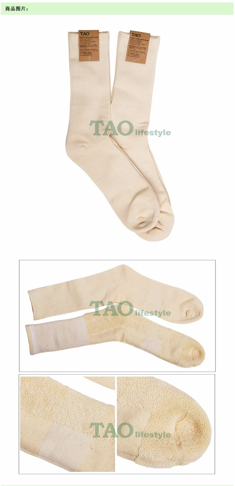 LeTao Peach pure cotton children socks stockings thickened hoisery and half-hose boys and girls brands direct marketing