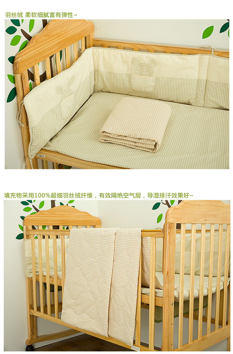 LeTao Organic cotton baby peach clip cot baby spring bobei cotton bedding newborn must-have items