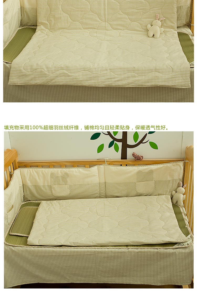Organic cotton baby peach clip cot baby spring bobei cotton bedding newborn must-have items