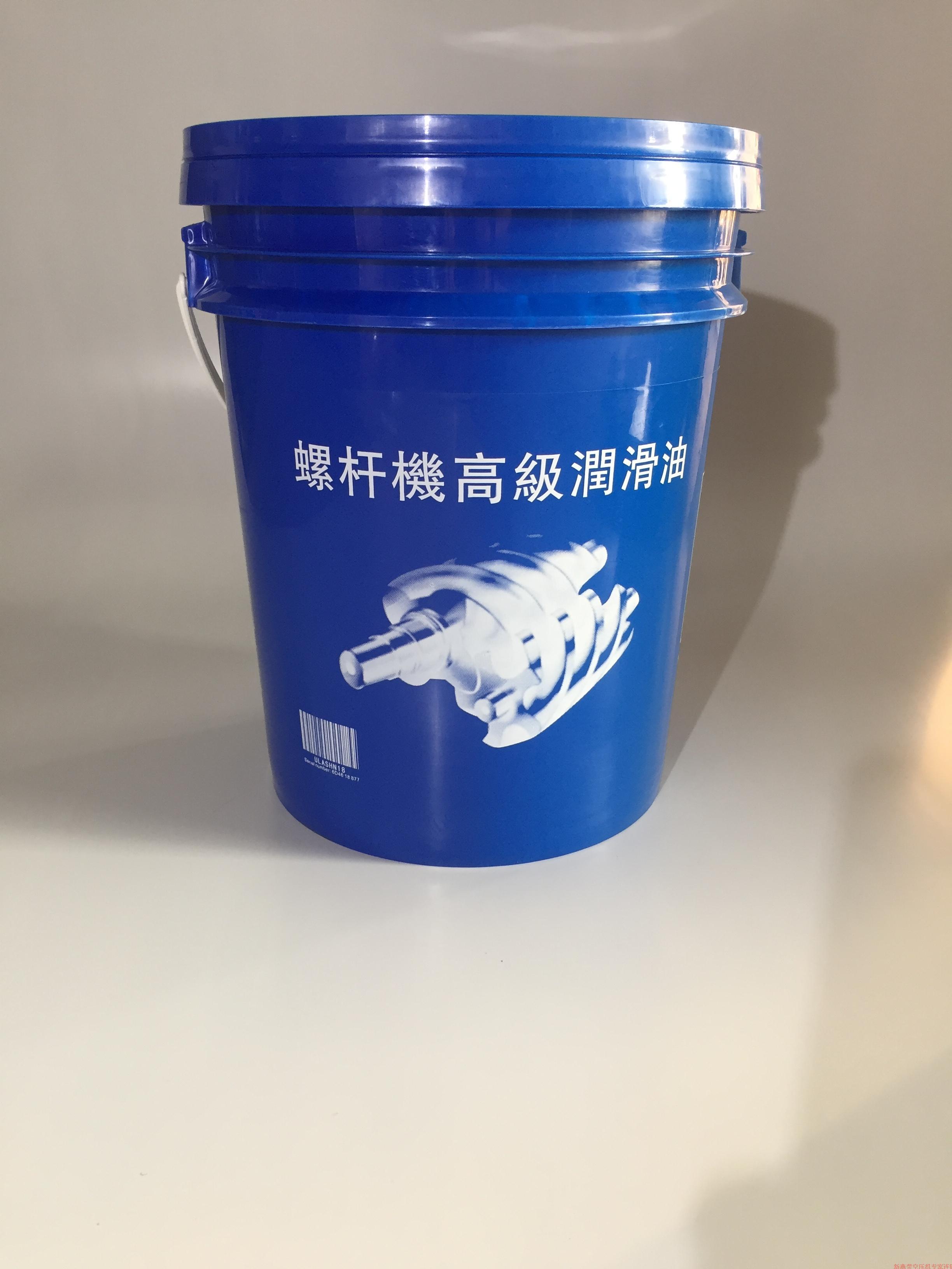 Компрессор Расширенные винт масла компрессора охлаждающей жидкости смазки 18l импортированных воздуха компрессор масло