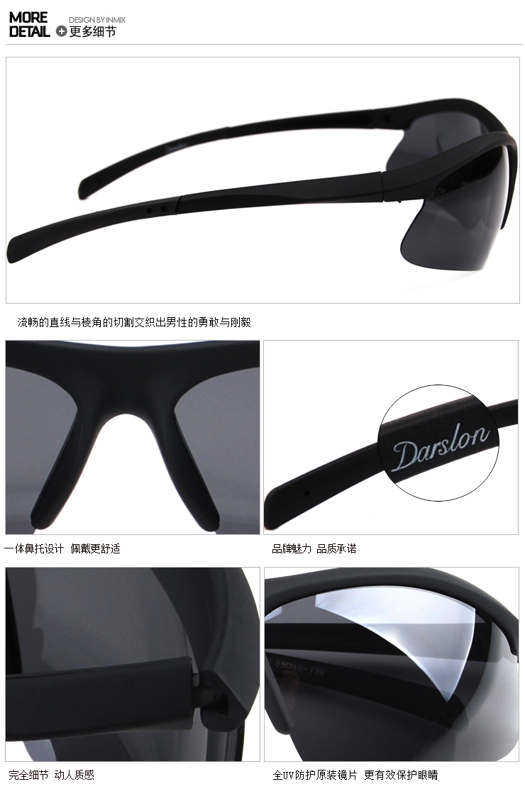 Darslon Authentic sport polarized lenses polarized glasses sunglasses cool personality sports glasses Polarized Sunglasses