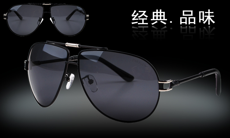 Darslon splitter color frog mirror sunglasses Polarized Sunglasses men sunglasses 2012 new style