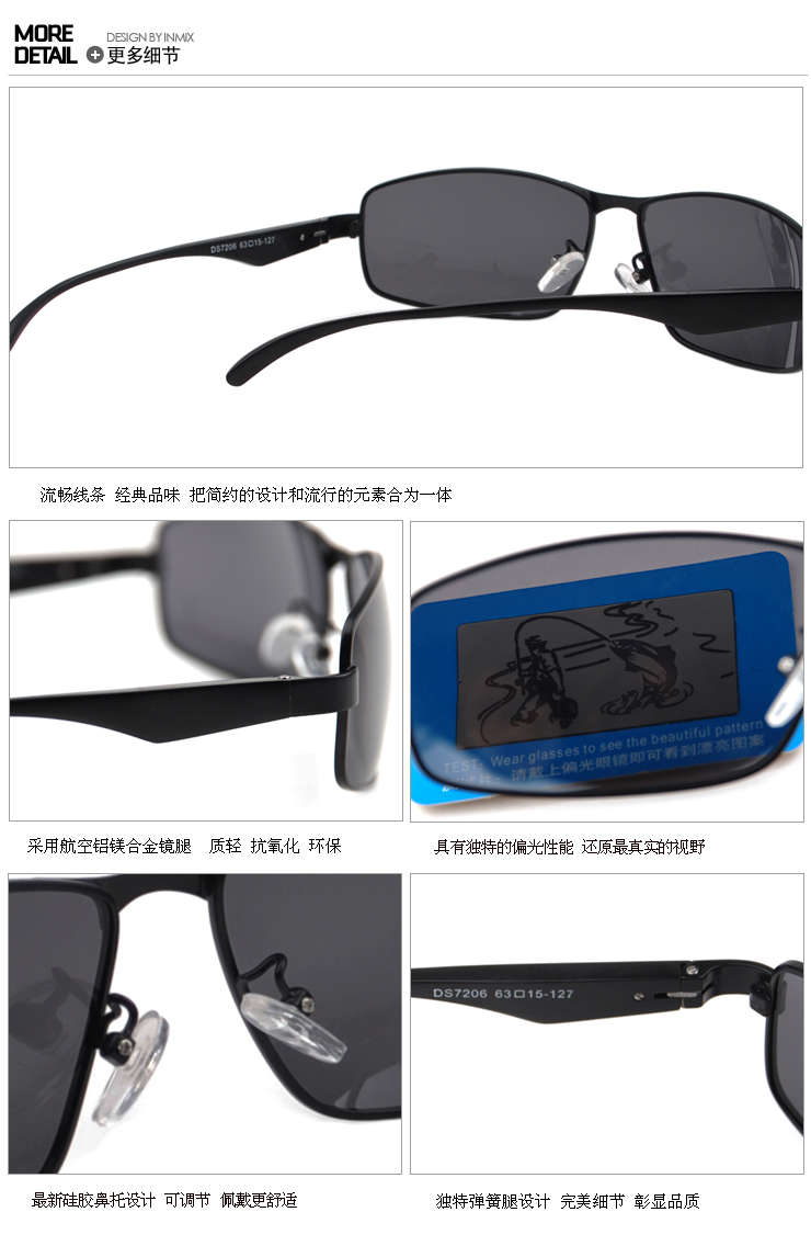 Darslon Authentic splitter drivers mirror 2013 men's Polarized Sunglasses fashion new style magnesium aluminum elbow