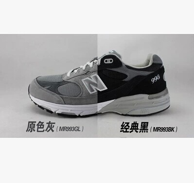 Кроссовки New Balance MR993NV/GL/BK