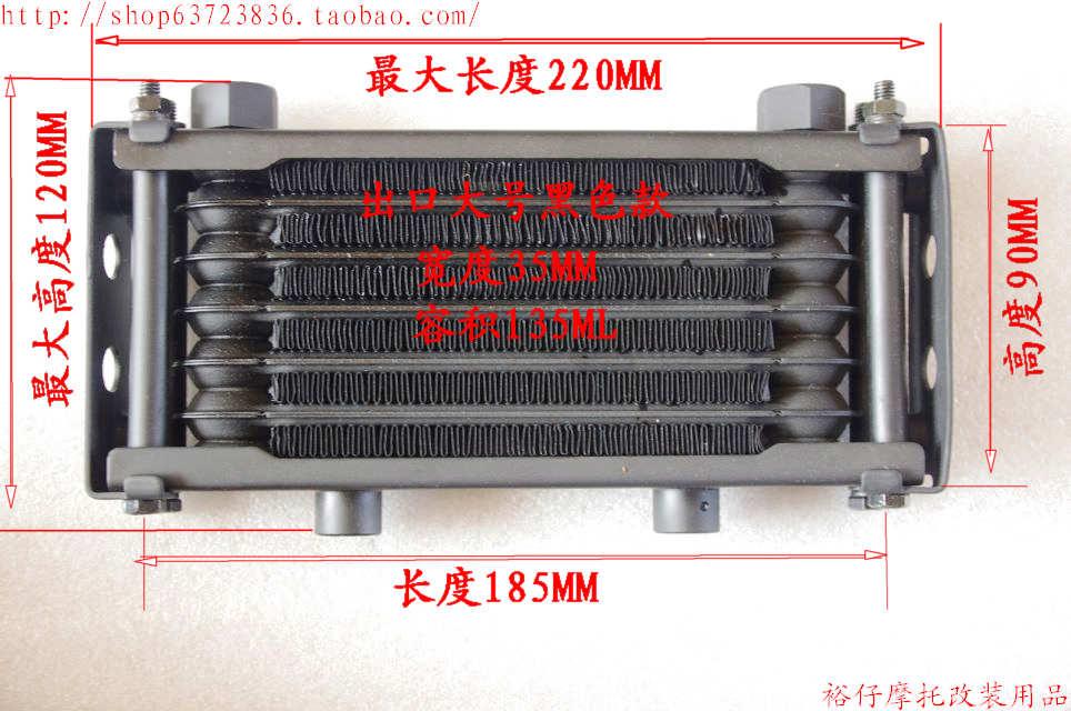Qingqi Sport 125 / I-moto Strada  - Página 15 T2Y7GeXDhaXXXXXXXX_!!367891424