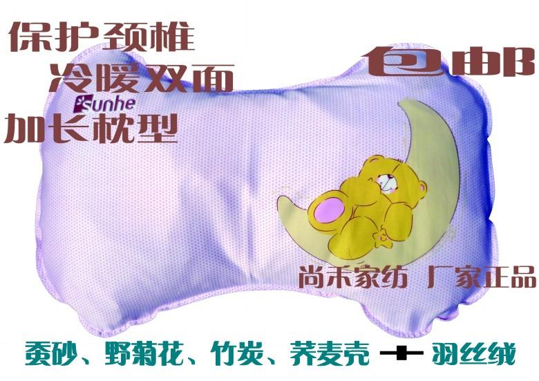 Подушка постельная Shang He zt01