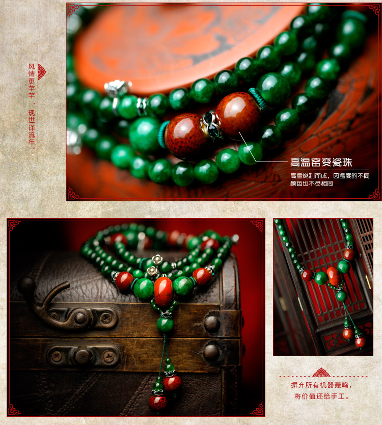Phoenix Nirvana women sweater chain long necklace Crystal multilayer dry green Chinese style of retro fashion jewelry