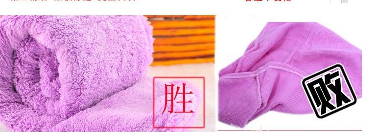 Fragrant-HG Korean super-thick dry hair cap absorption fabulous embroidery fabric ticking domesticated hen