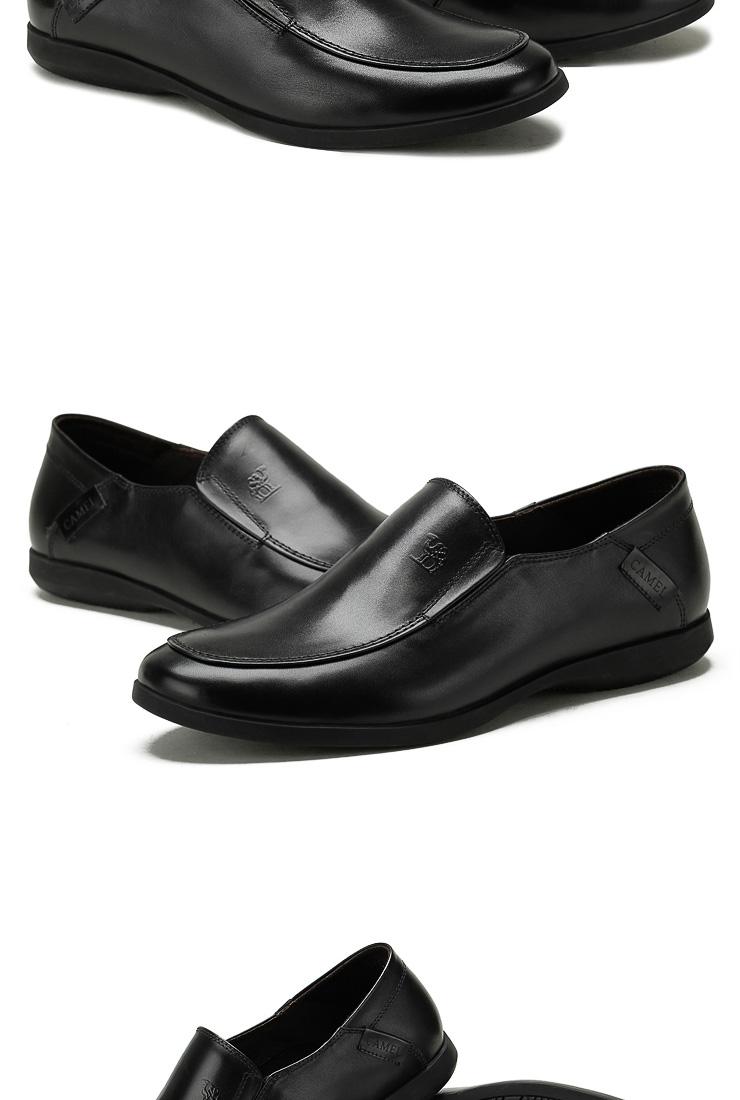 骆驼商务休闲鞋