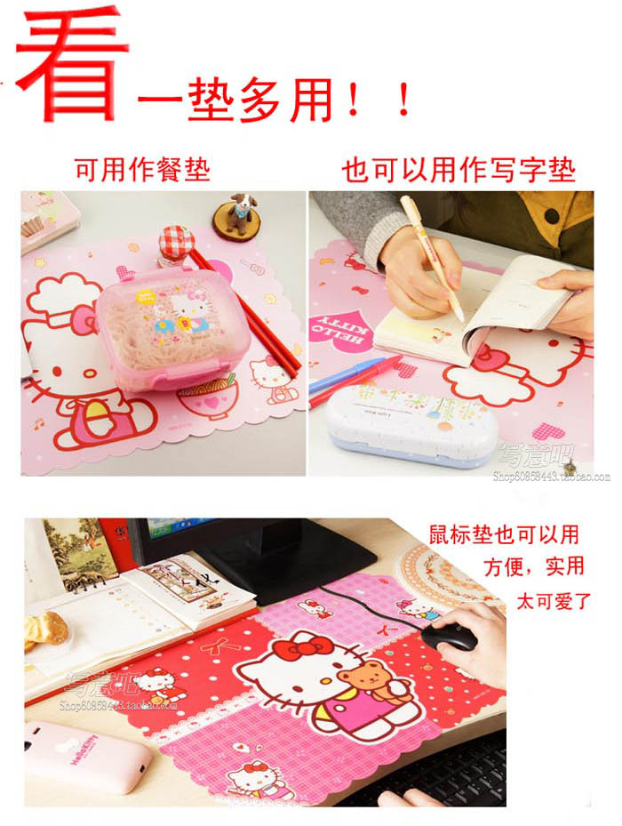Boolmax Multifunction placemat / Fashion green plastic waterproof oil slip insulation pad to send children gift objects
