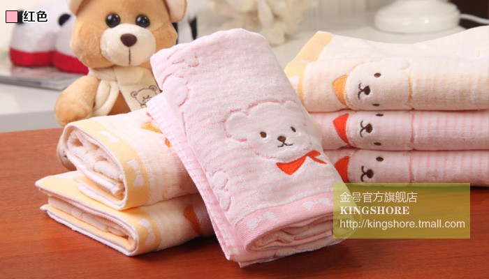 Gold cotton towel four cartridge cartoon cute bear care skin soft and comfortable new products