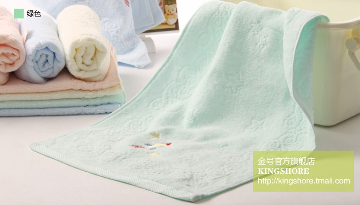 KINGSHORE KINGSHORE cotton towel