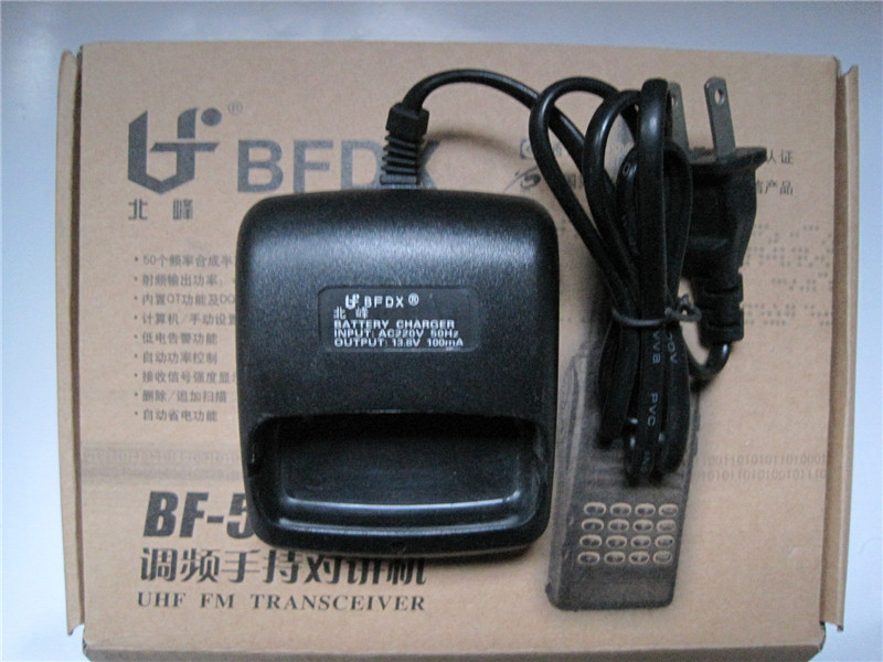 BF-5268 CTCSS / DQT 50channel 5W UHF Walkie Talkie
